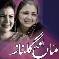 Amma Aur Gulnaz - Full Drama Information