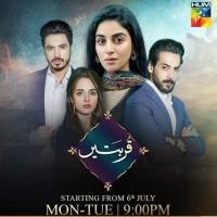Qurbatain - Full Drama Information