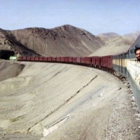 Chaman Mixed Completed Information