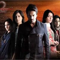 Mera Saaein 2 - Full Drama Information