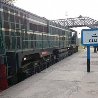 Gujrat Railway Station - Complete Information