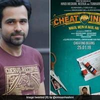 Cheat India 3