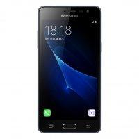 Samsung Galaxy J3 (2017) 5