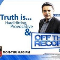 Off The Record 007
