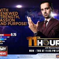 11th Hour With Waseem Badami Logo 2