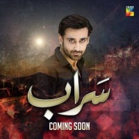 Saraab - Full Drama Information