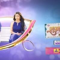 Shubharambh _ Actors name, Timing, Review