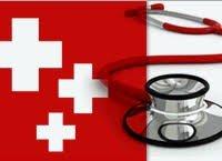 Naila Maternity Hospital logo
