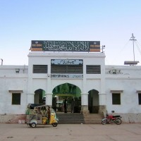 Mirpur Khas Railway Station - Complete Information
