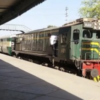Bahauddin Zakaria Express Completed Information