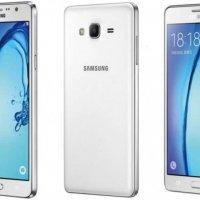 Samsung Galaxy On7 White