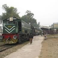 Subak Kharam Express Completed Information