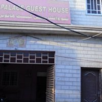 White Palace Guest House 7