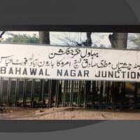 Bahawalnagar Junction Railway Station - Complete Information