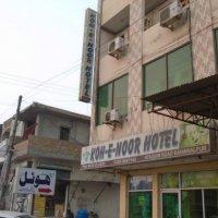 Koh-i-Noor Hotel 1