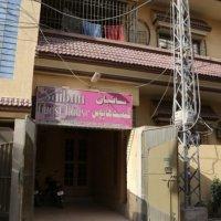 Saibaan Guest House 1