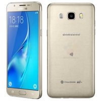 Samsung Galaxy J7 (2016) Slim Look