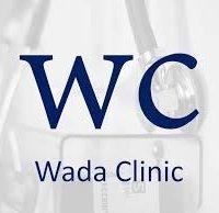 Wada Clinic logo
