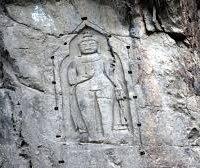 Kargah Buddha Skardu