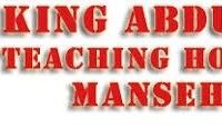King Abdullah Teaching Hospital Logo