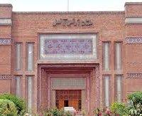 Multan Arts Council 2
