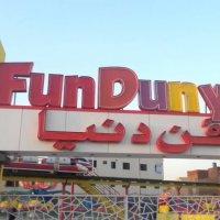 Fun Dunya Gujranwala
