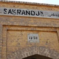 Sakrand Junction Railway Station - Complete Information