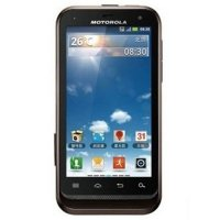 Motorola Defy XT 535 - price, specs, reviews in Pakistan