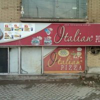 Italian Pizza Outdoor Location 1