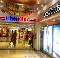 Chen One Tower 4
