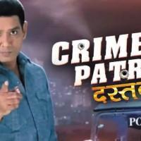 Crime Petrol 2