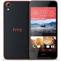 HTC Desire 628 Design