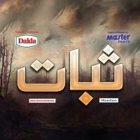 Sabaat - Full Drama Information