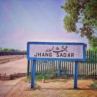 Jhang Sadar Railway Station - Complete Information