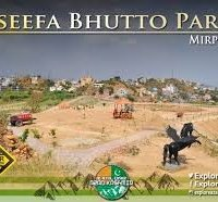 Asifa Bhutto Park 1