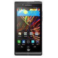 Motorola RAZR V XT889 - price, reviews, specs