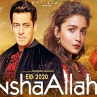 Inshallah - Full Movie Information