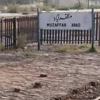 Muzaffarabad Railway Station - Complete Information