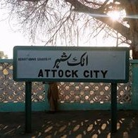 Attock City Junction Railway Station Completed Information