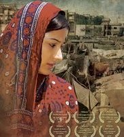 InshaAllah Pakistani movie Poster