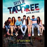 Days of Tafree 22