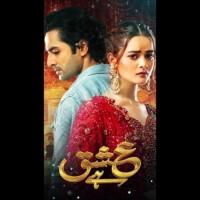 Ishq Hai - Full Drama Information