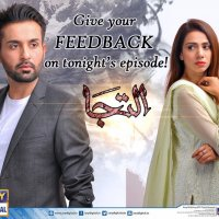 Ary Digital Drama Iltija Song - Best Brand Digital Photos