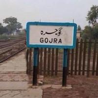 Gojra Railway Station - Complete Information