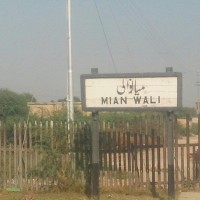 Mianwali Railway Station - Complete Information
