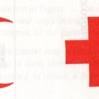 Ahbab Hospital - Logo