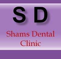Shams Dental Clinic logo