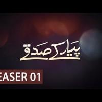 Pyar Ke Sadqay - Full Drama Information