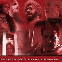 Honour Killing 1