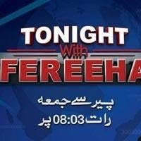 Tonight with Fareeha
